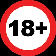 забранено за лица под 18г