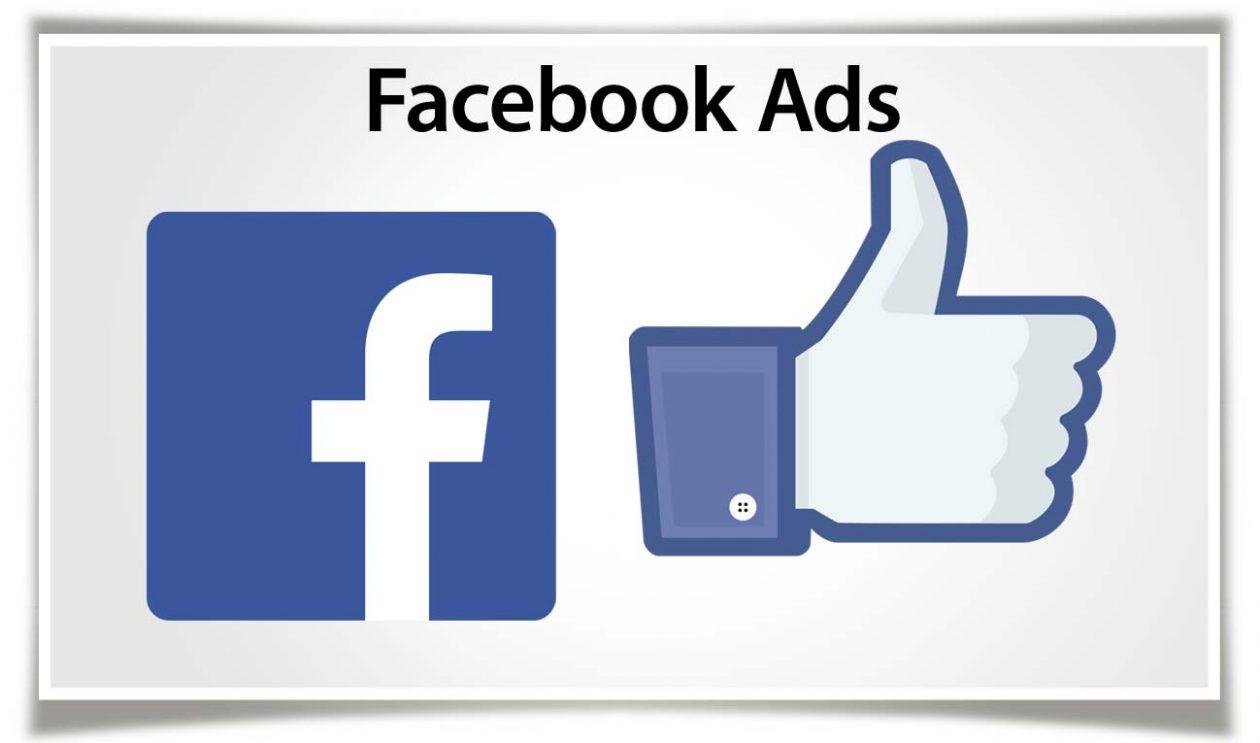 facebook реклами